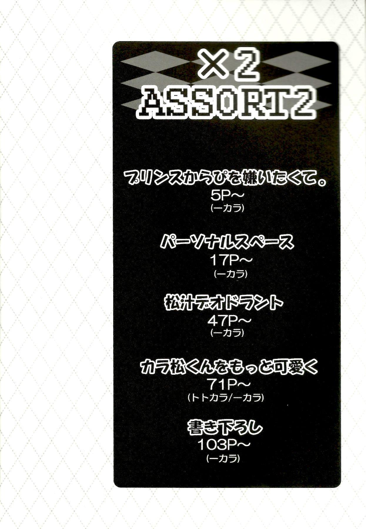 x2 ASSORT2 2