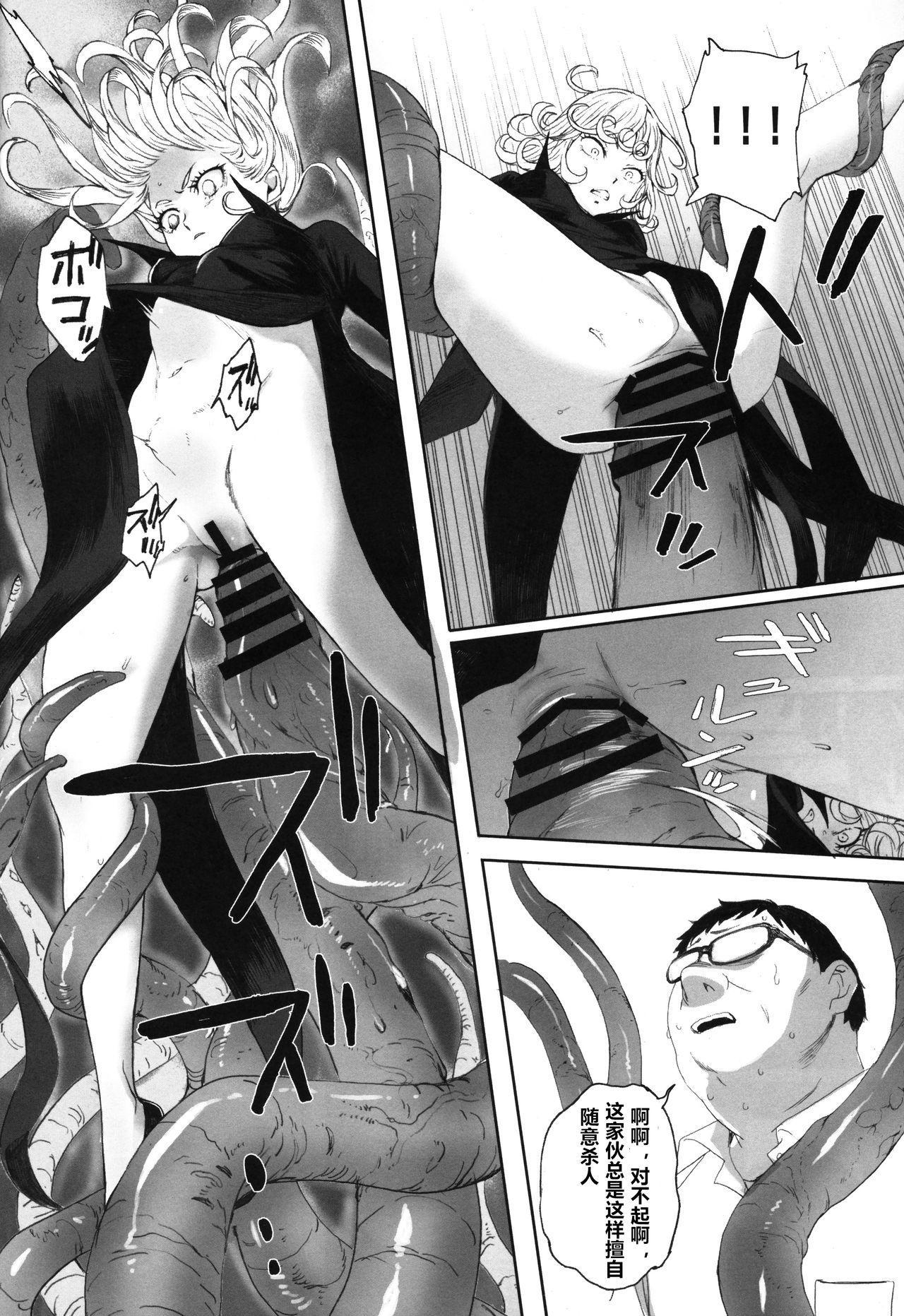 (C97) [Kansai Orange (Arai Kei)] Ichigeki Haiboku (One Punch Man)(chinese) 6