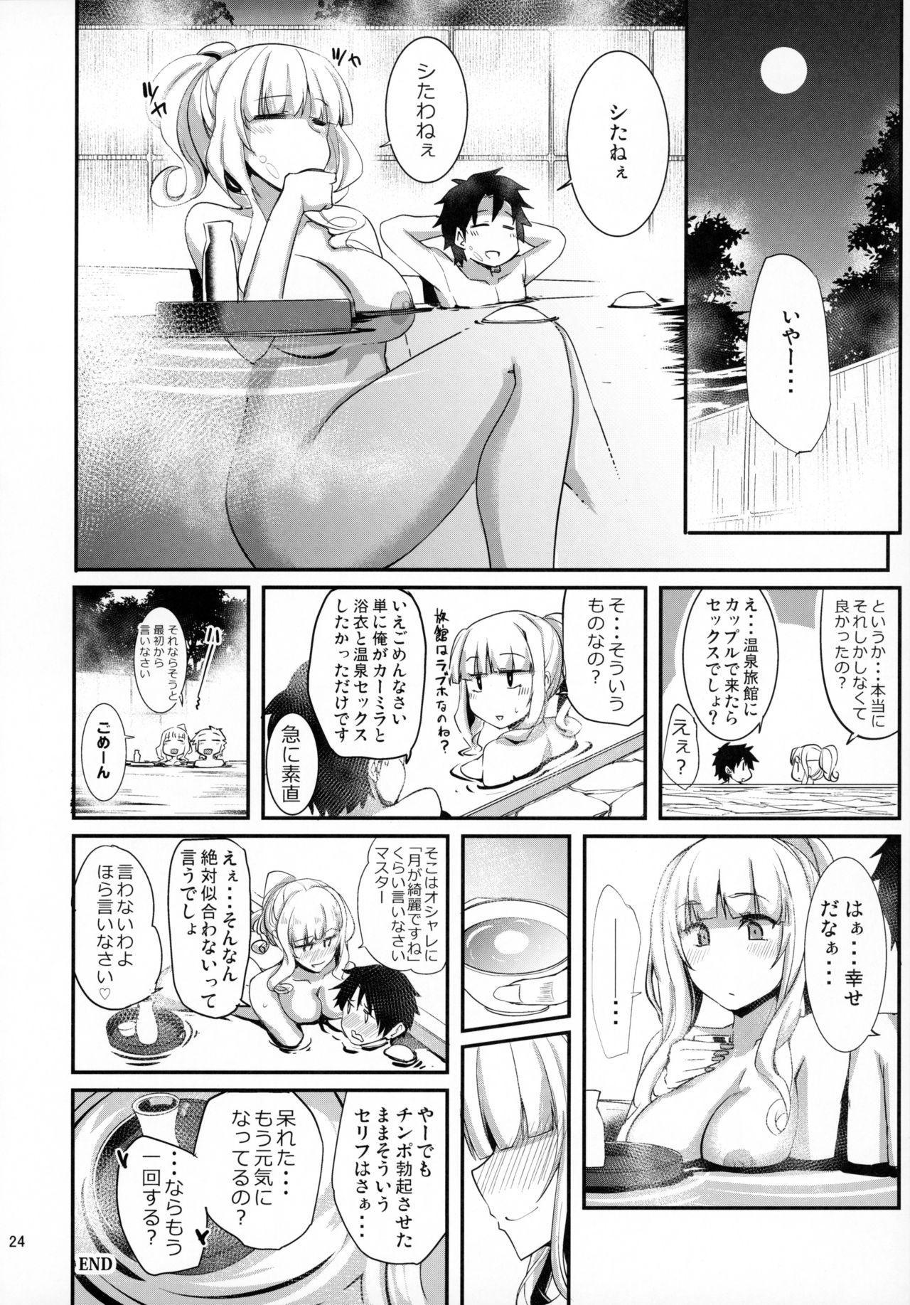 Carmilla-san to Onsen Ryokan de Shita Koto no Zenbu. 22