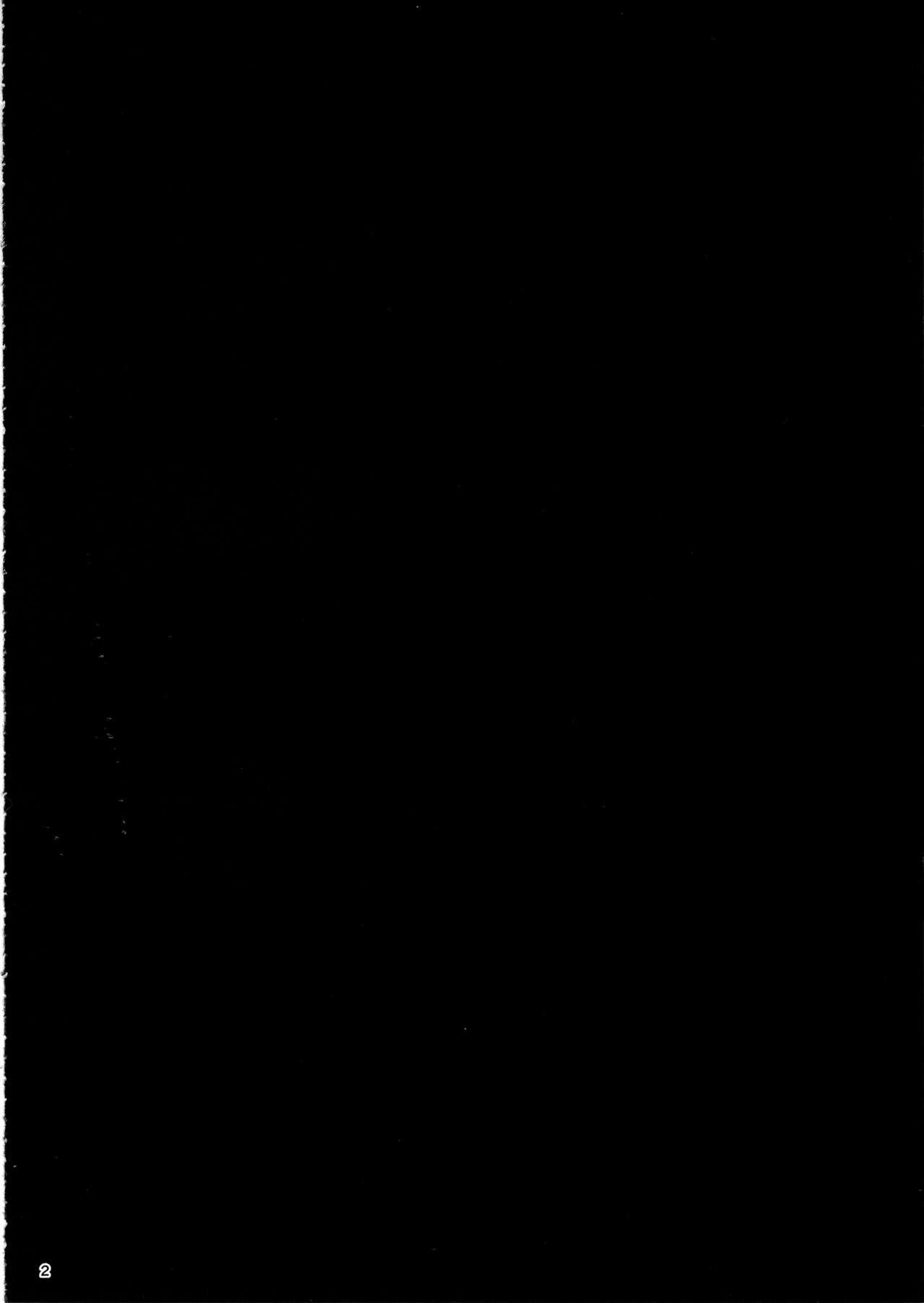 Darjeeling ni Koisuru Hibi 2