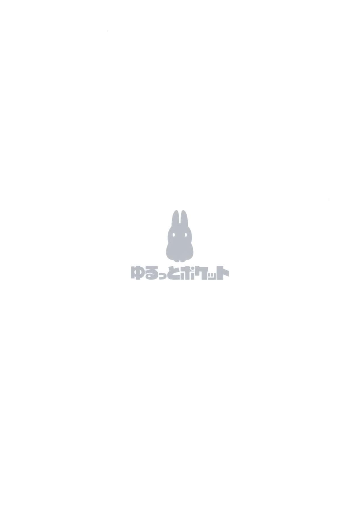 Mash to Koukou Seikatsu Dainiwa Kounai Ecchi Hen 22