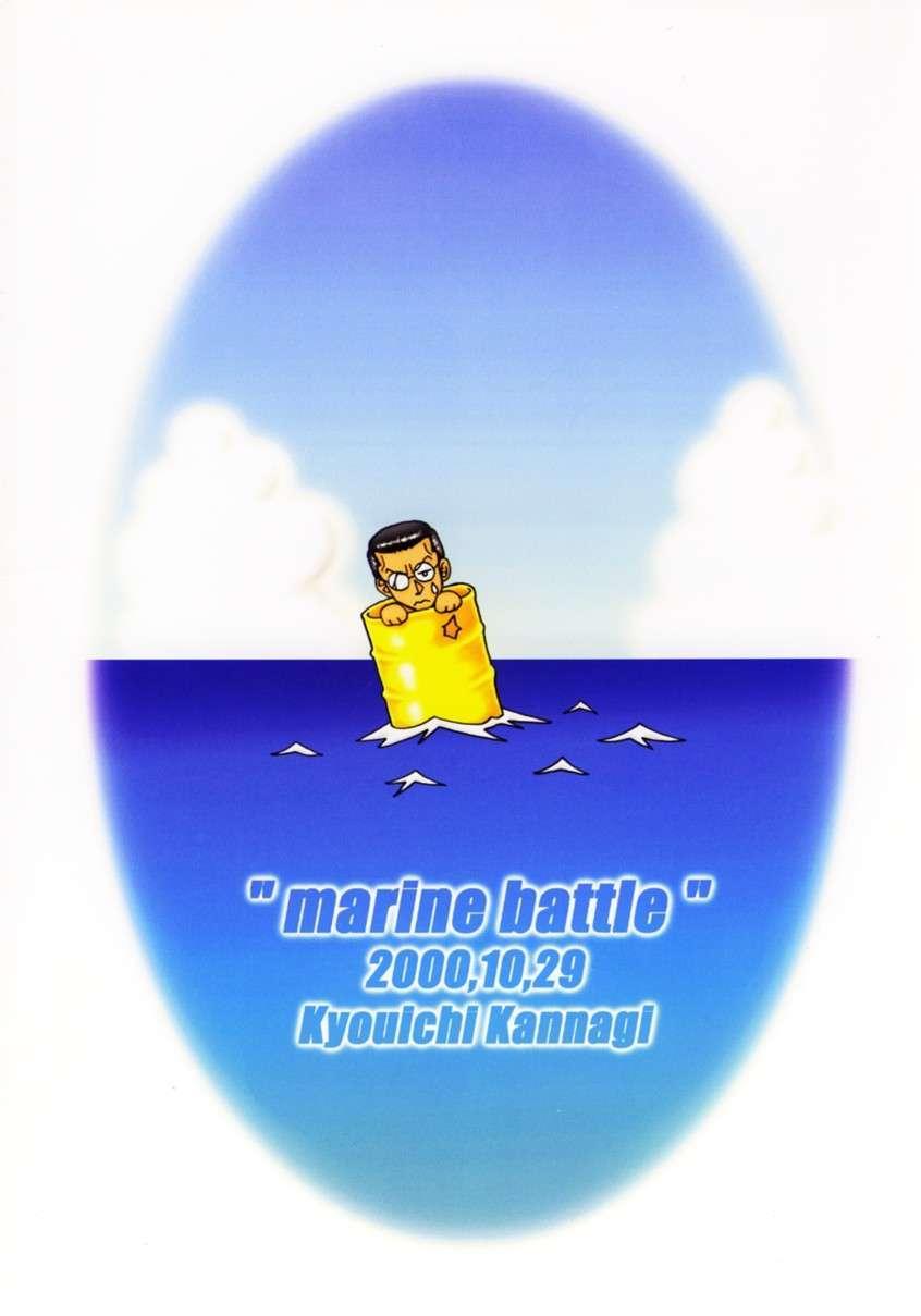 Marine battle 34