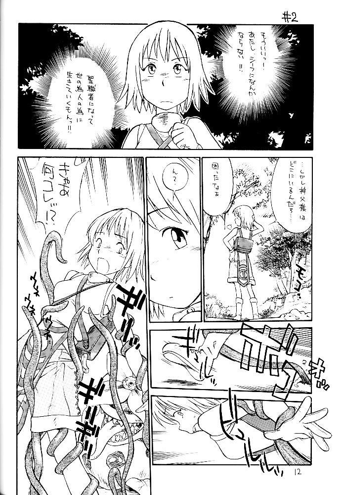 Kamigami no tasogare ni tawamureru musumetachi 10