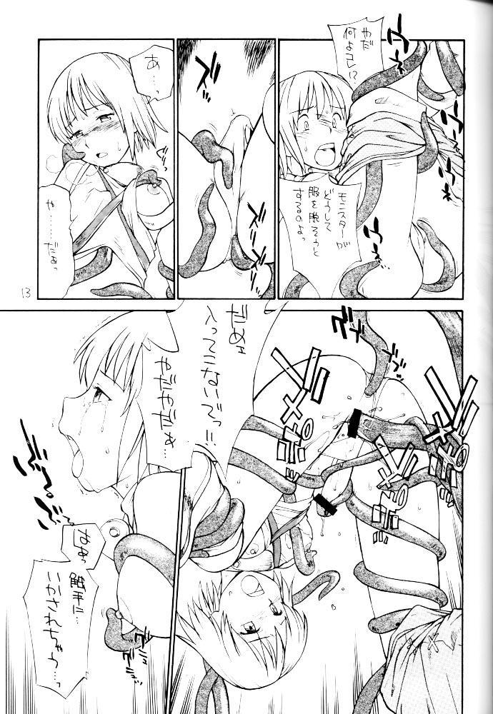 Kamigami no tasogare ni tawamureru musumetachi 11