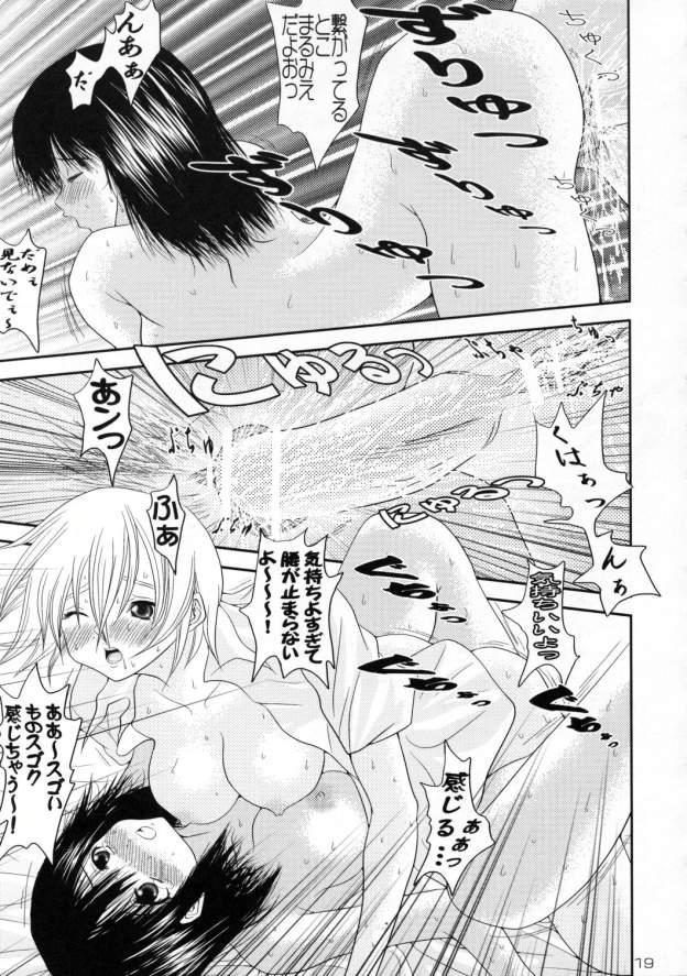 Futanari Ichigo 17