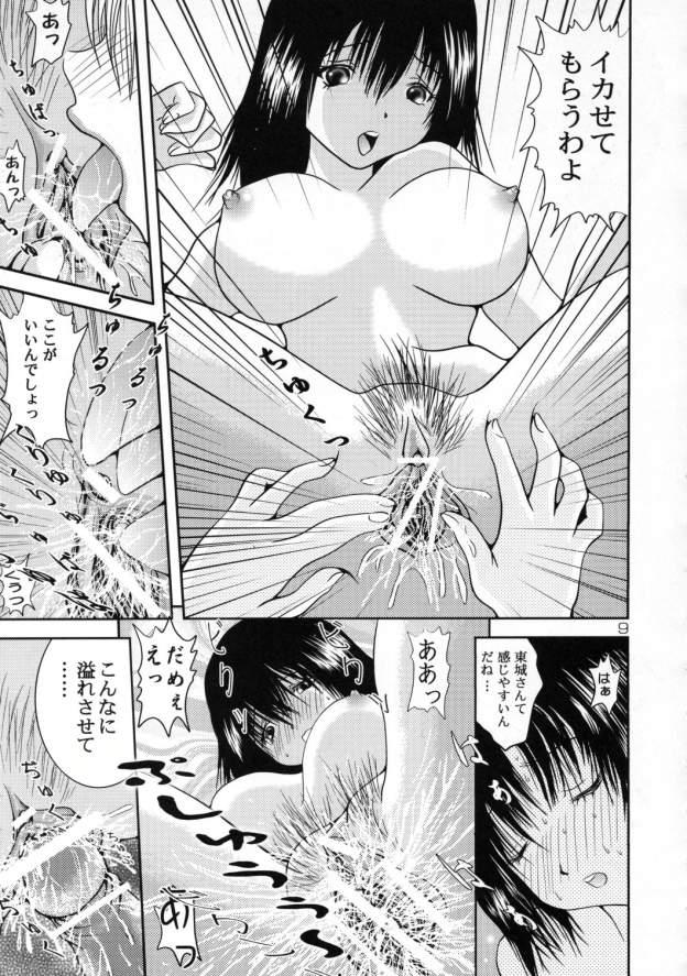 Futanari Ichigo 7