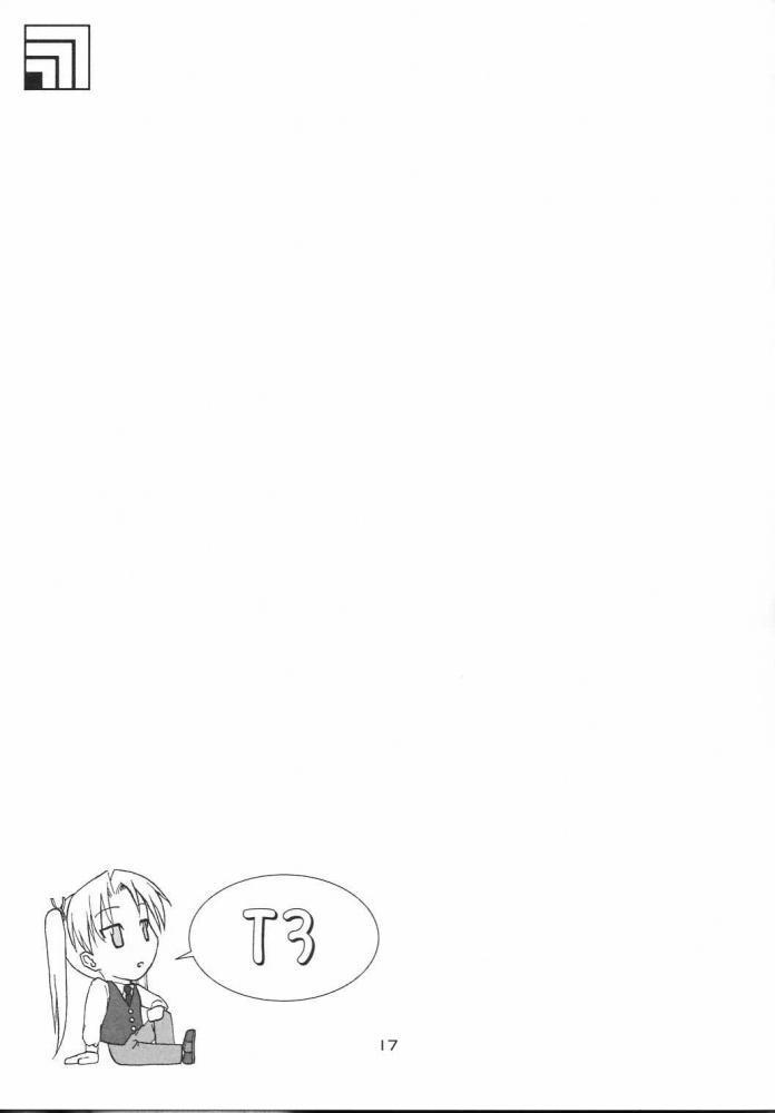 Twin Tail Treila - Tsuinteira Toriera 15