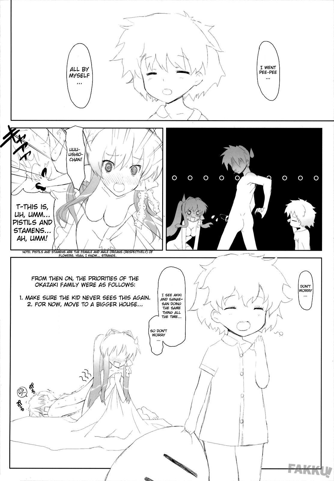 KYOU MANIA 2 16