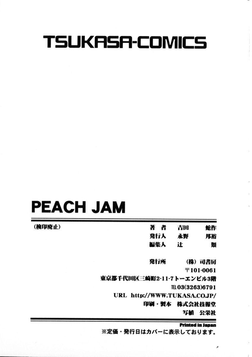 Peach Jam 170