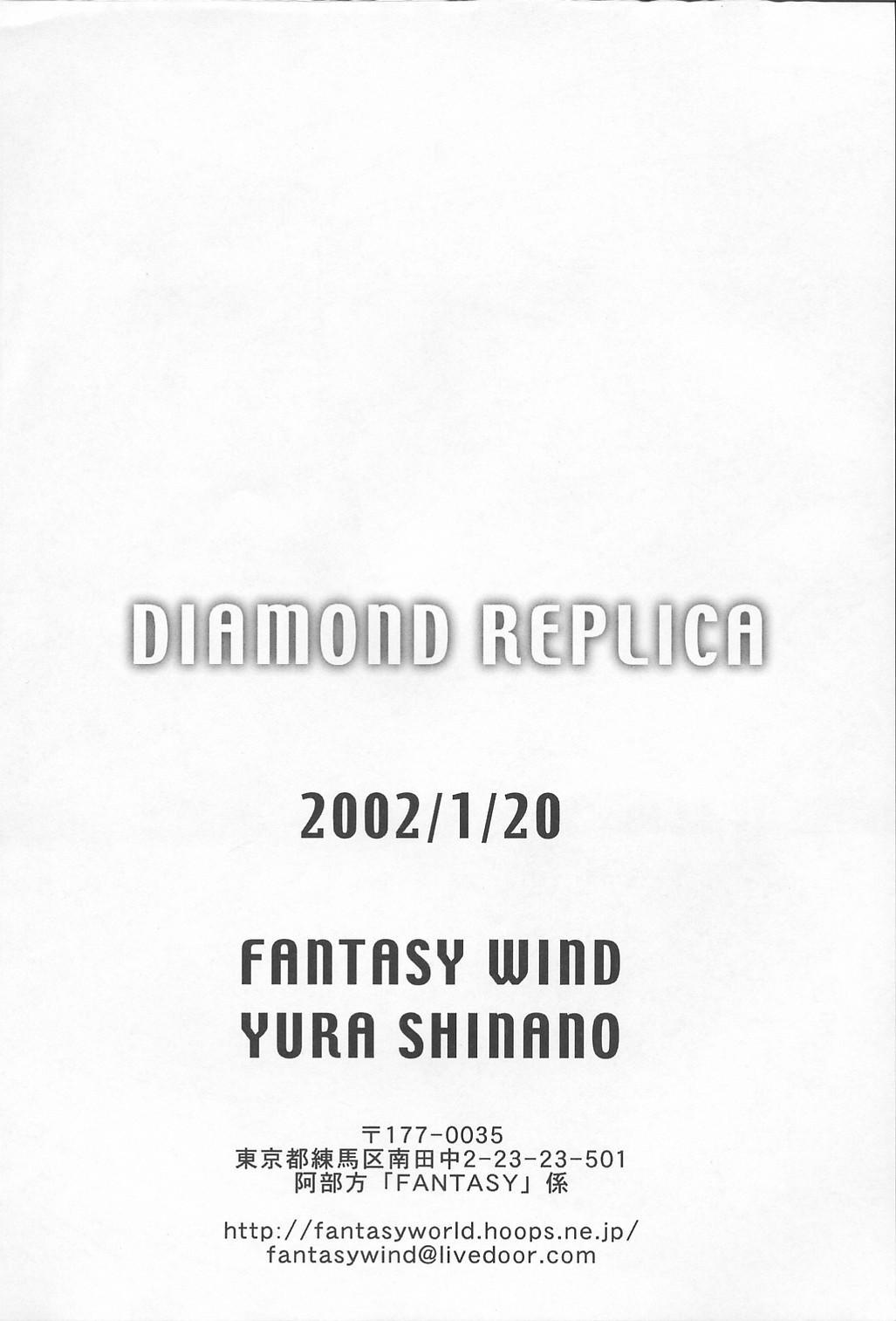 DIAMOND REPLICA 24