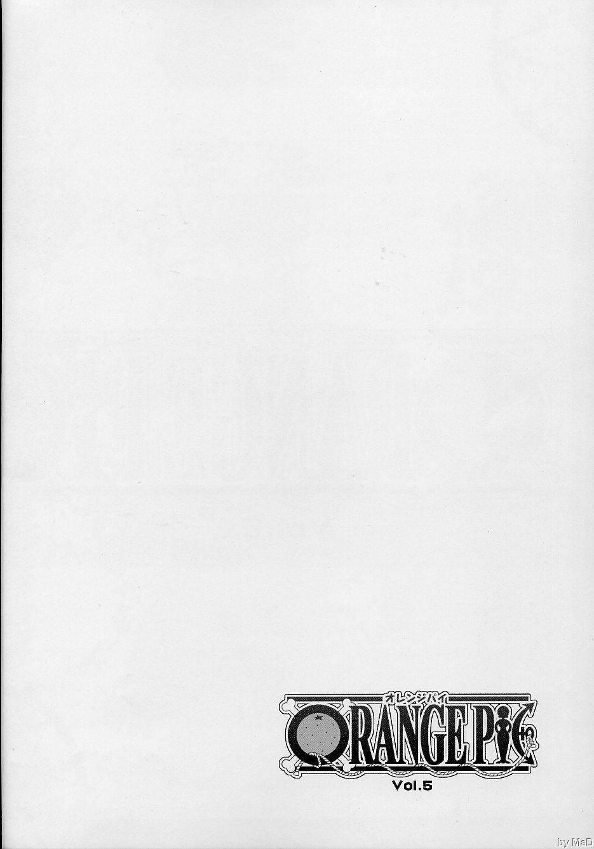 ORANGE PIE vol.5 2