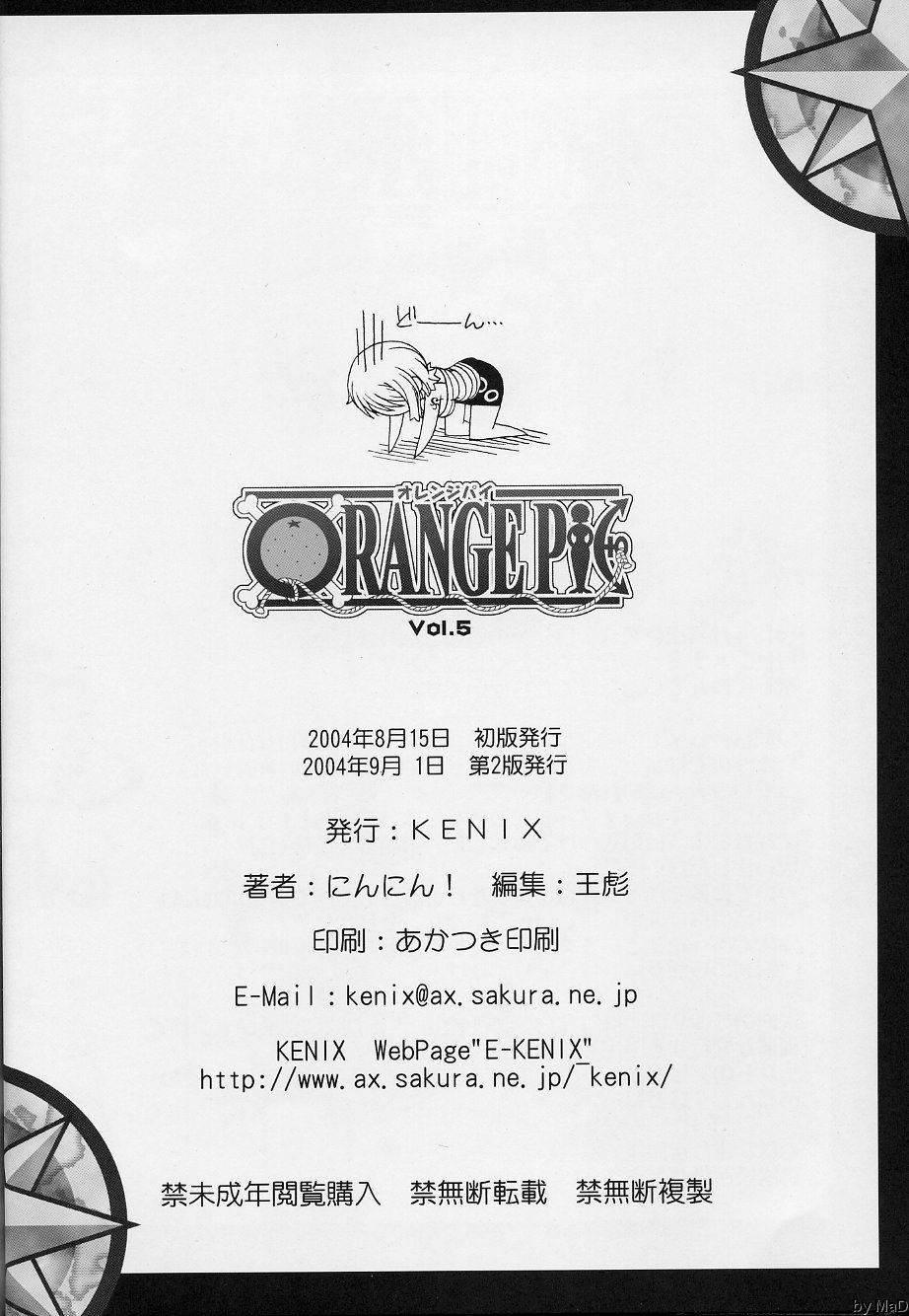 ORANGE PIE vol.5 32