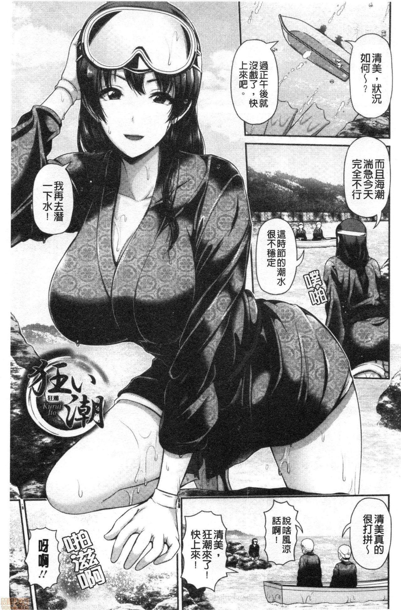 Shitsu Raku En 65
