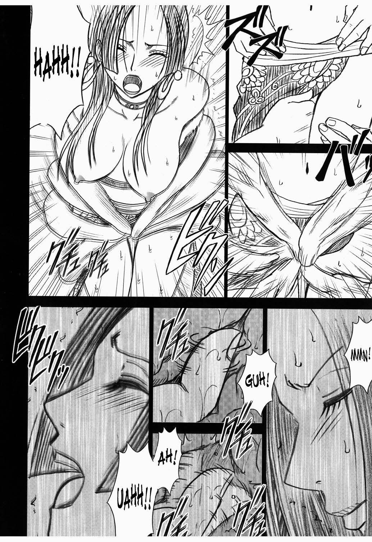 Hebi Hime 3 Bakuro   Snake Princess Exposure 25