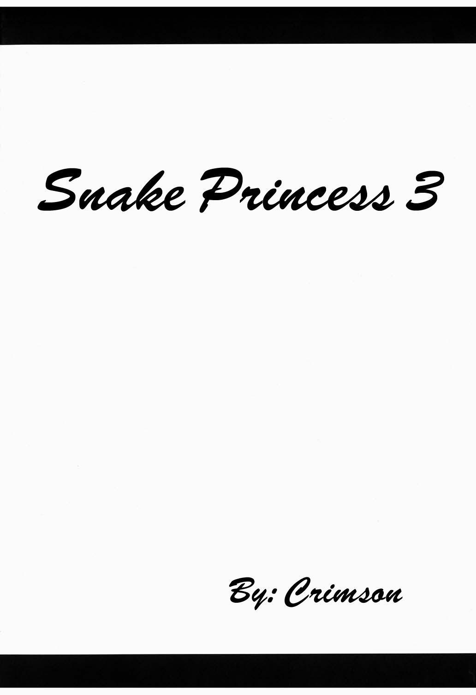 Hebi Hime 3 Bakuro   Snake Princess Exposure 3