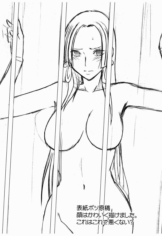 Hebi Hime 3 Bakuro   Snake Princess Exposure 61