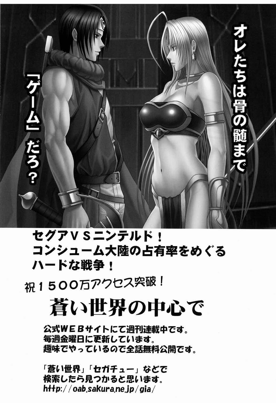 Hebi Hime 3 Bakuro   Snake Princess Exposure 63
