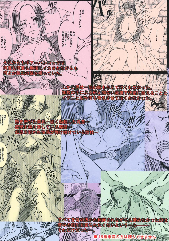 Hebi Hime 3 Bakuro   Snake Princess Exposure 67