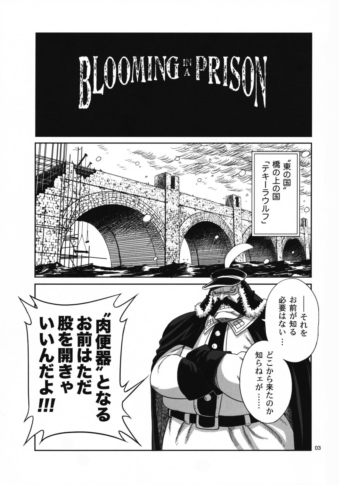 Blooming In A Prison 1