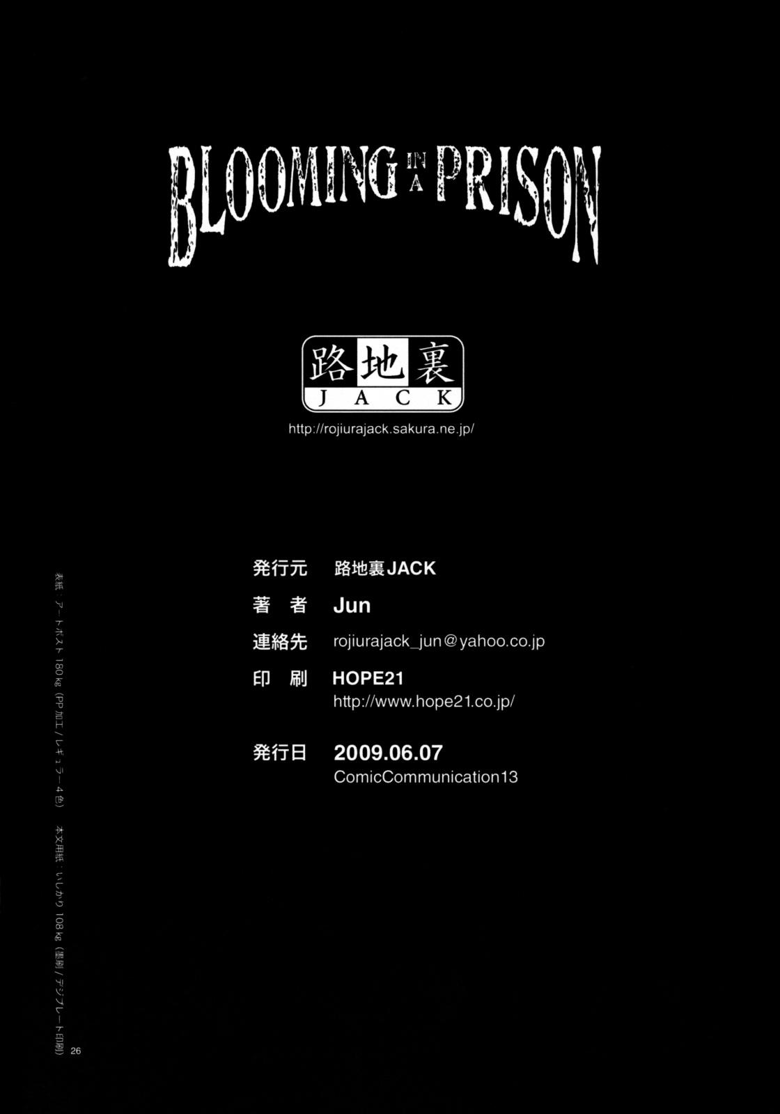 Blooming In A Prison 25
