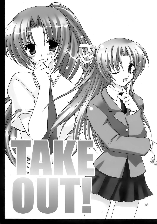 TAKE OUT! 1