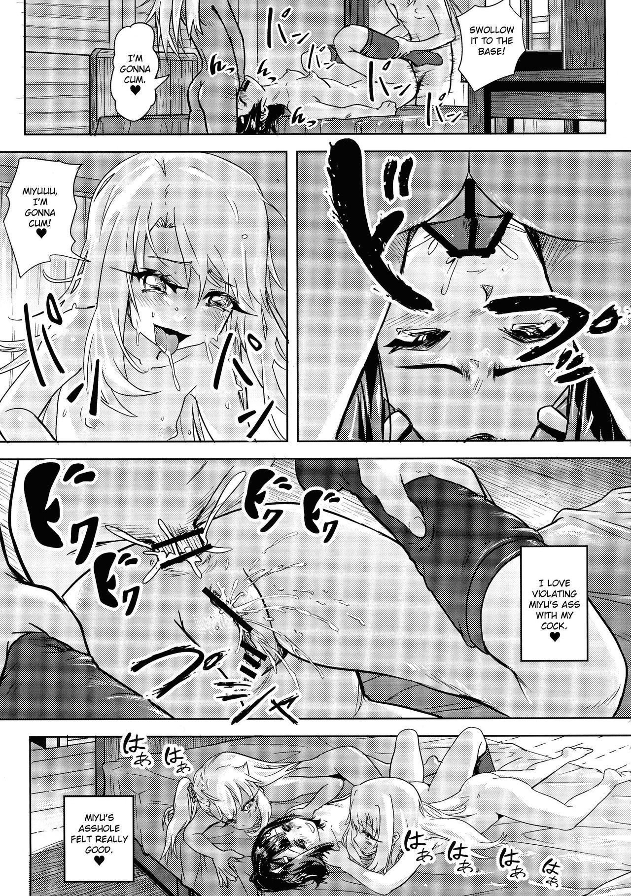 Shikkin Mahou Shoujo 2 3