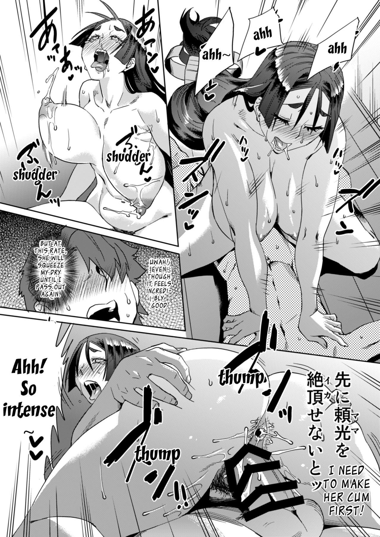 Uchi ni Kaettara Mama ga Zenra de Hatsujou Shiteta Ken 12