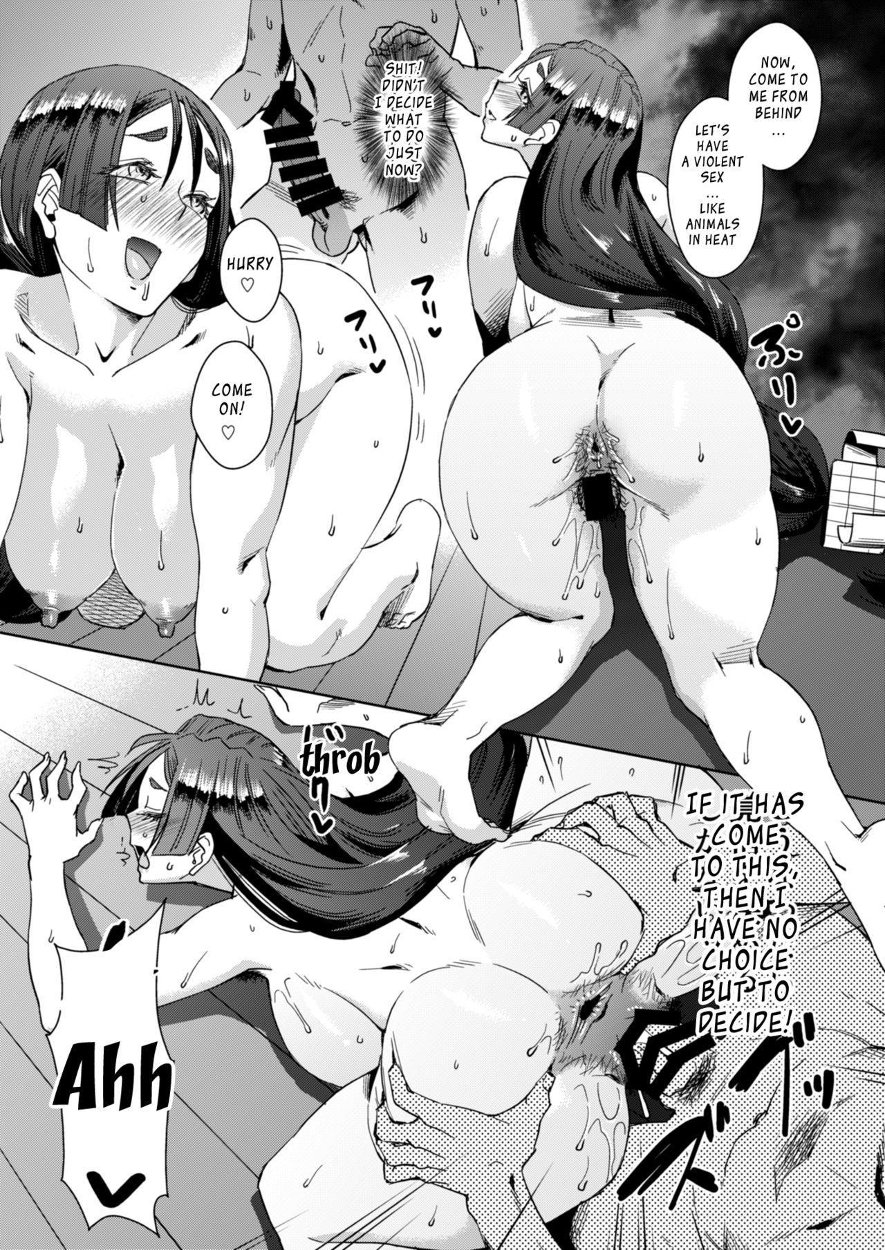 Uchi ni Kaettara Mama ga Zenra de Hatsujou Shiteta Ken 15