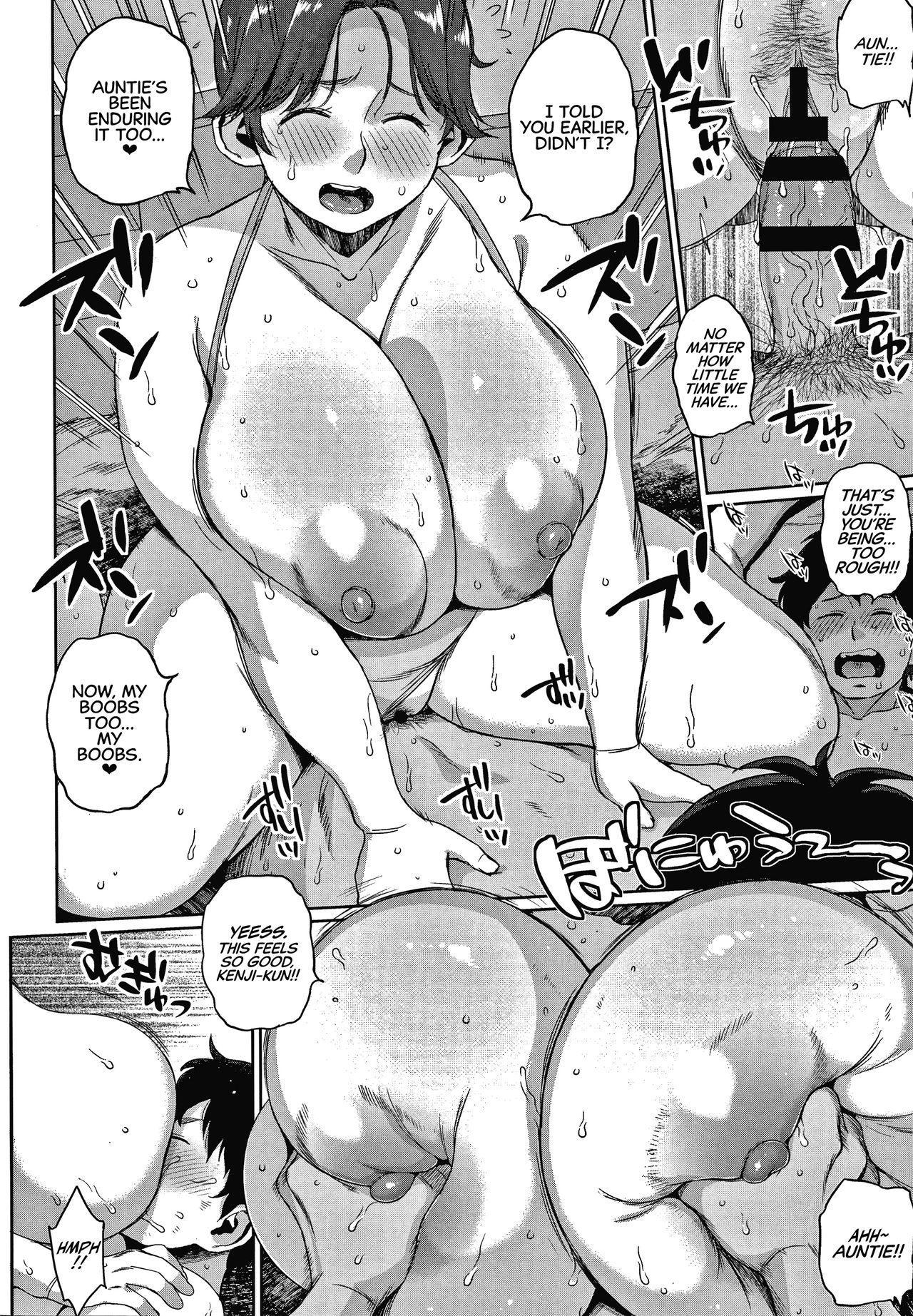 [Muronaga Chaashuu] Tomohaha Nikushoku Baikingu   All-You-Can-Eat Feat. Friend's Mom's Meat (Kaa-san no Umoretai Karada) [English] [CulturedCommissions] 13