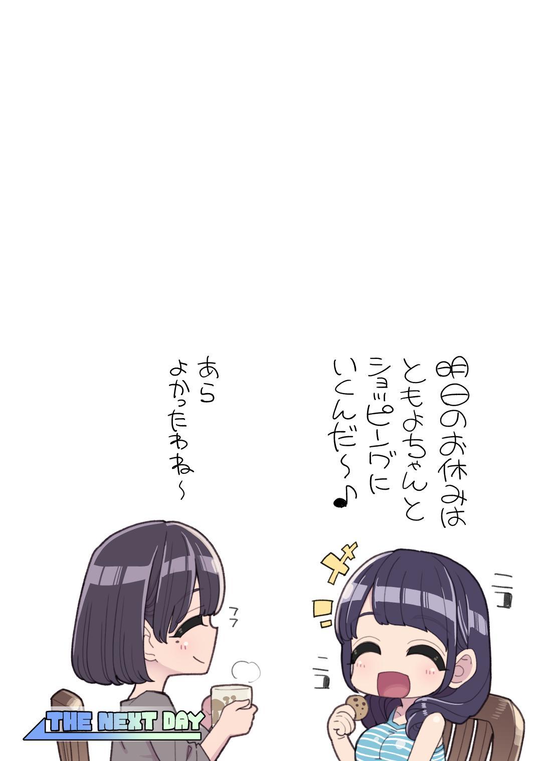 [Showa Saishuu Sensen (Hanauna)] Mahou Shoujo Yuusha-chan ~ Masaka no Haiboku!? Yuusha-chan Dai Pinch!! [Digital] 16