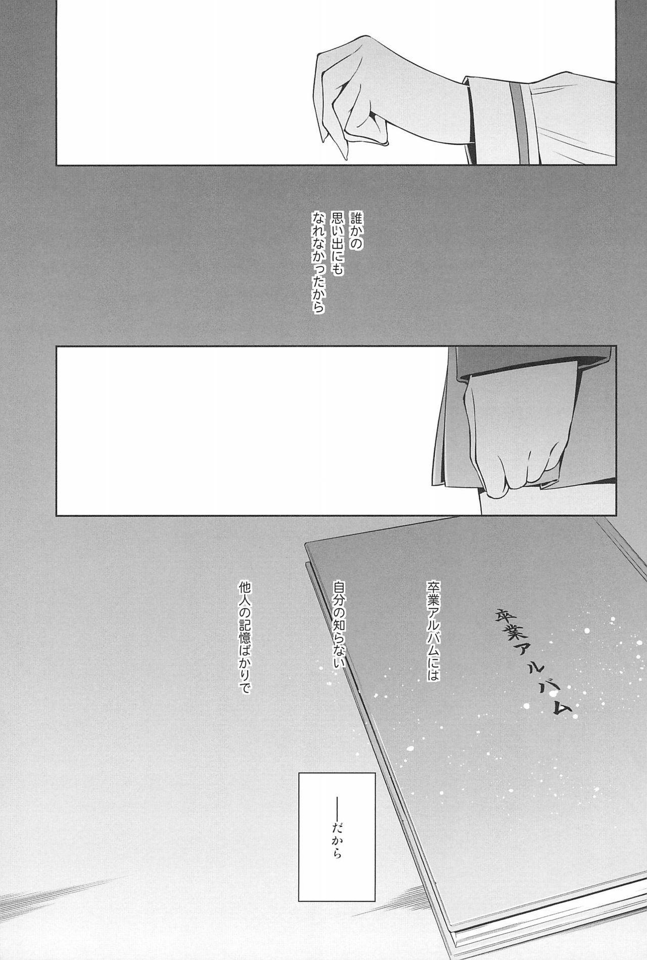 Takaramono no Hibi. 36