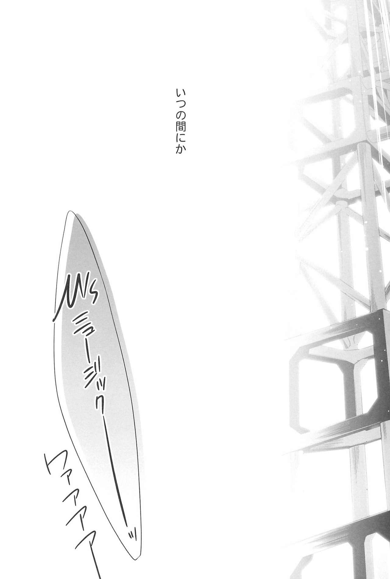 Takaramono no Hibi. 62
