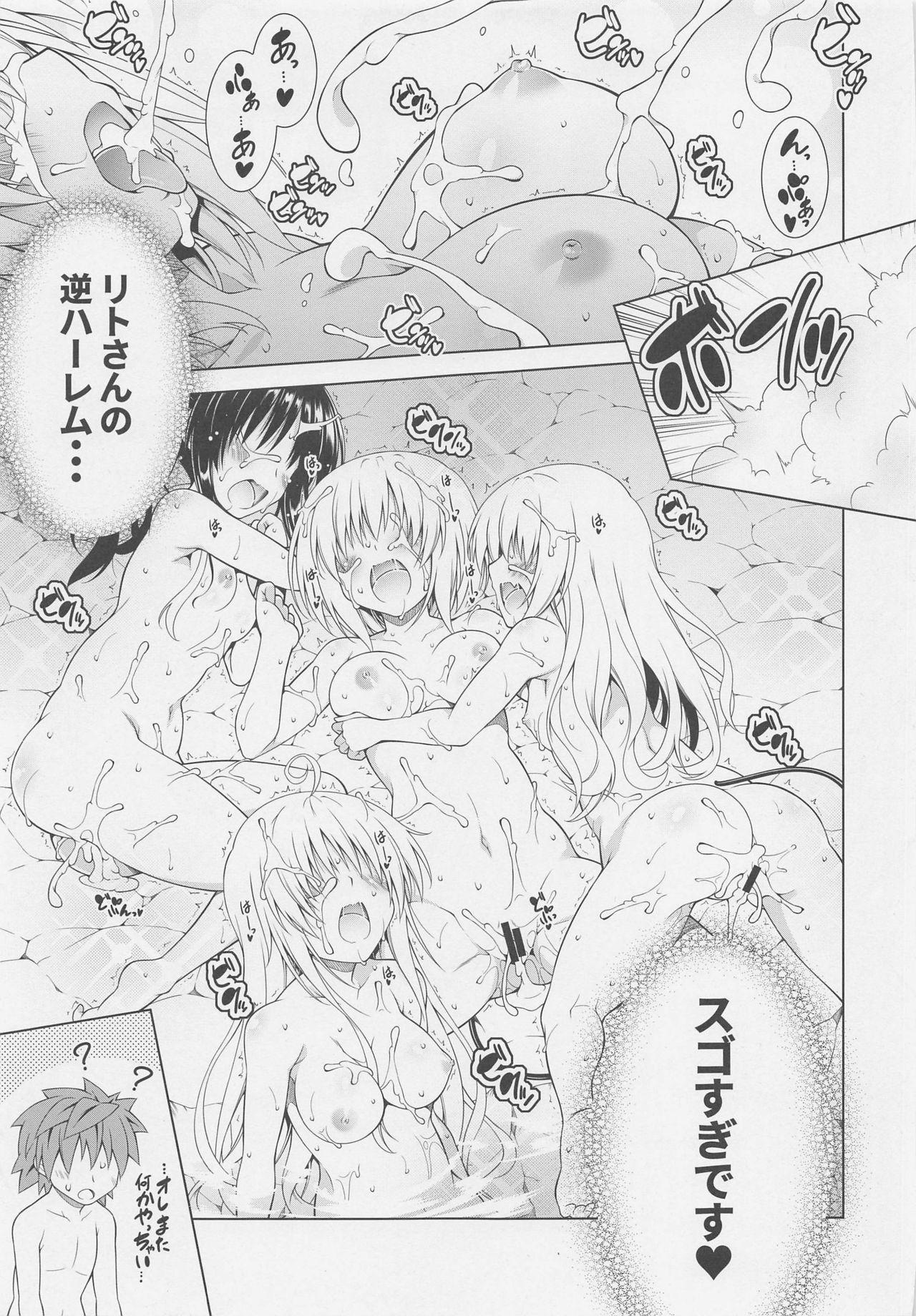 Rito-san no Harem Seikatsu 9 24