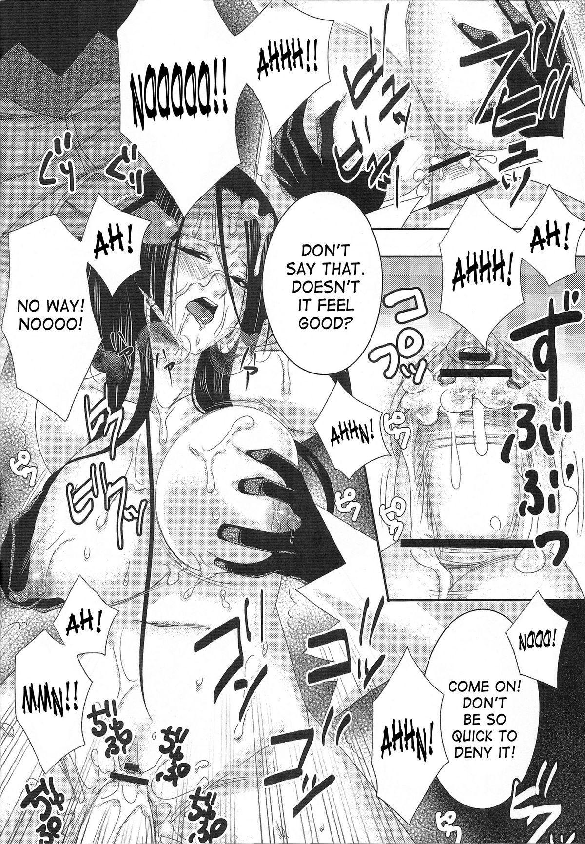 Rougoku no Hebihime | Jailed Snake Princess 16