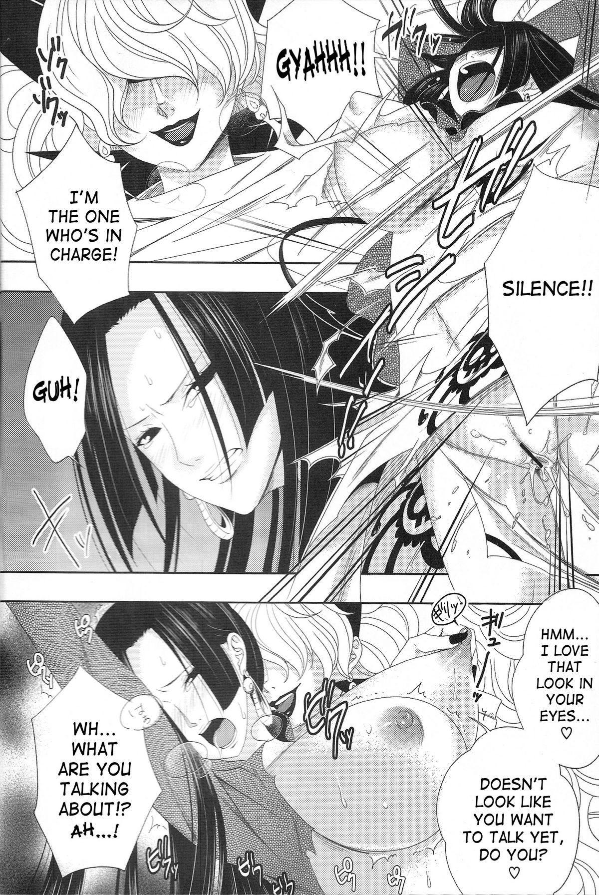 Rougoku no Hebihime | Jailed Snake Princess 6
