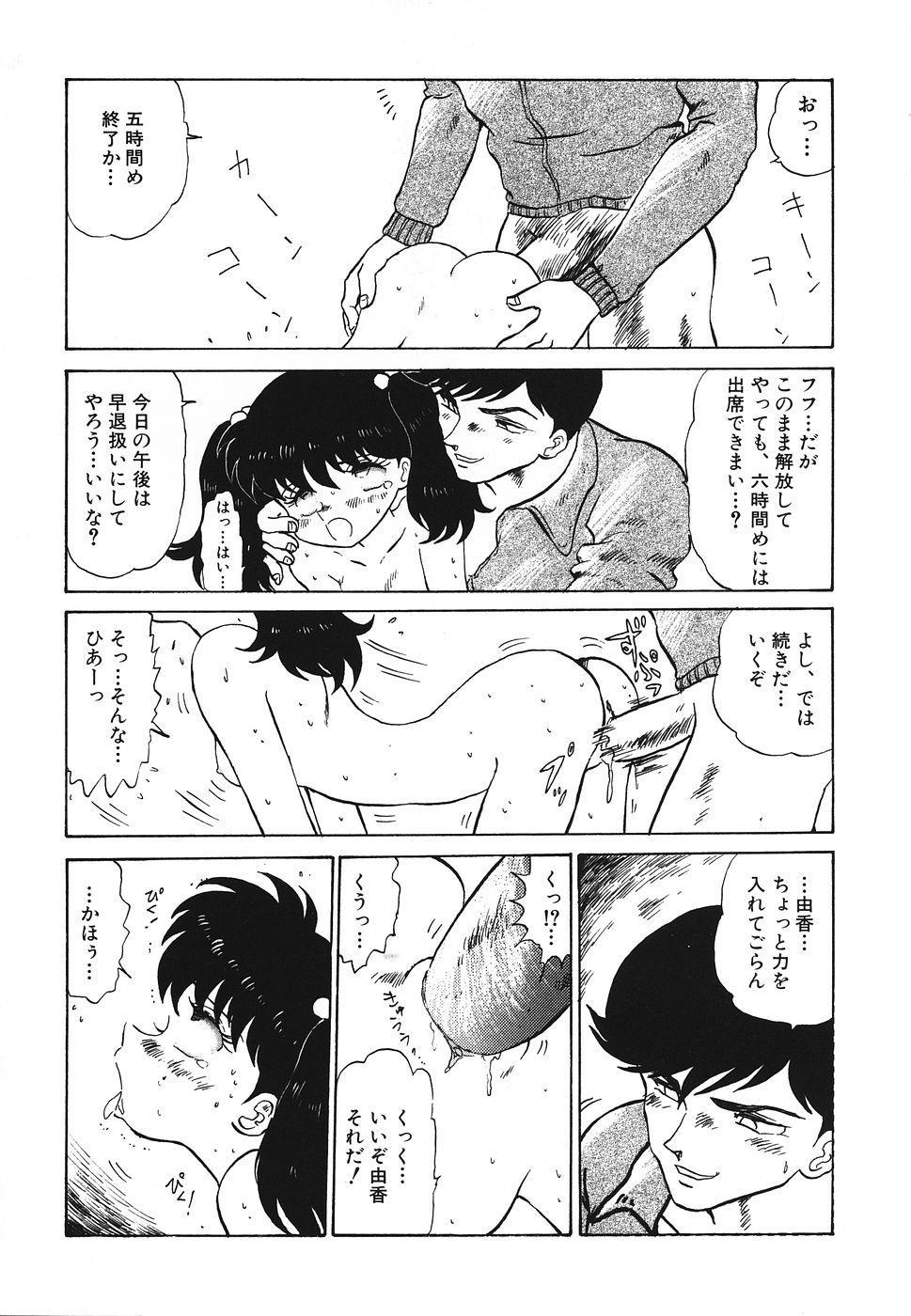 Pretty Kiss 148