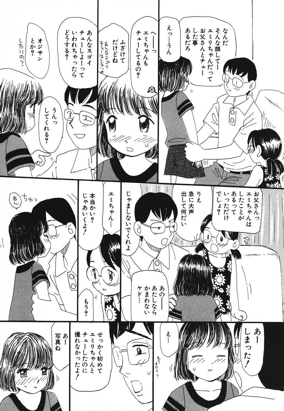 Pretty Kiss 44