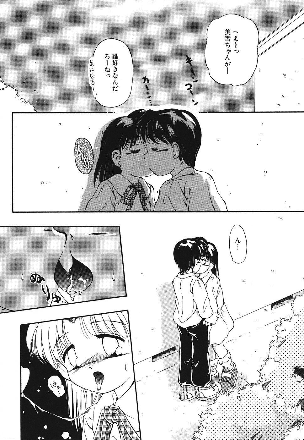 Pretty Kiss 68
