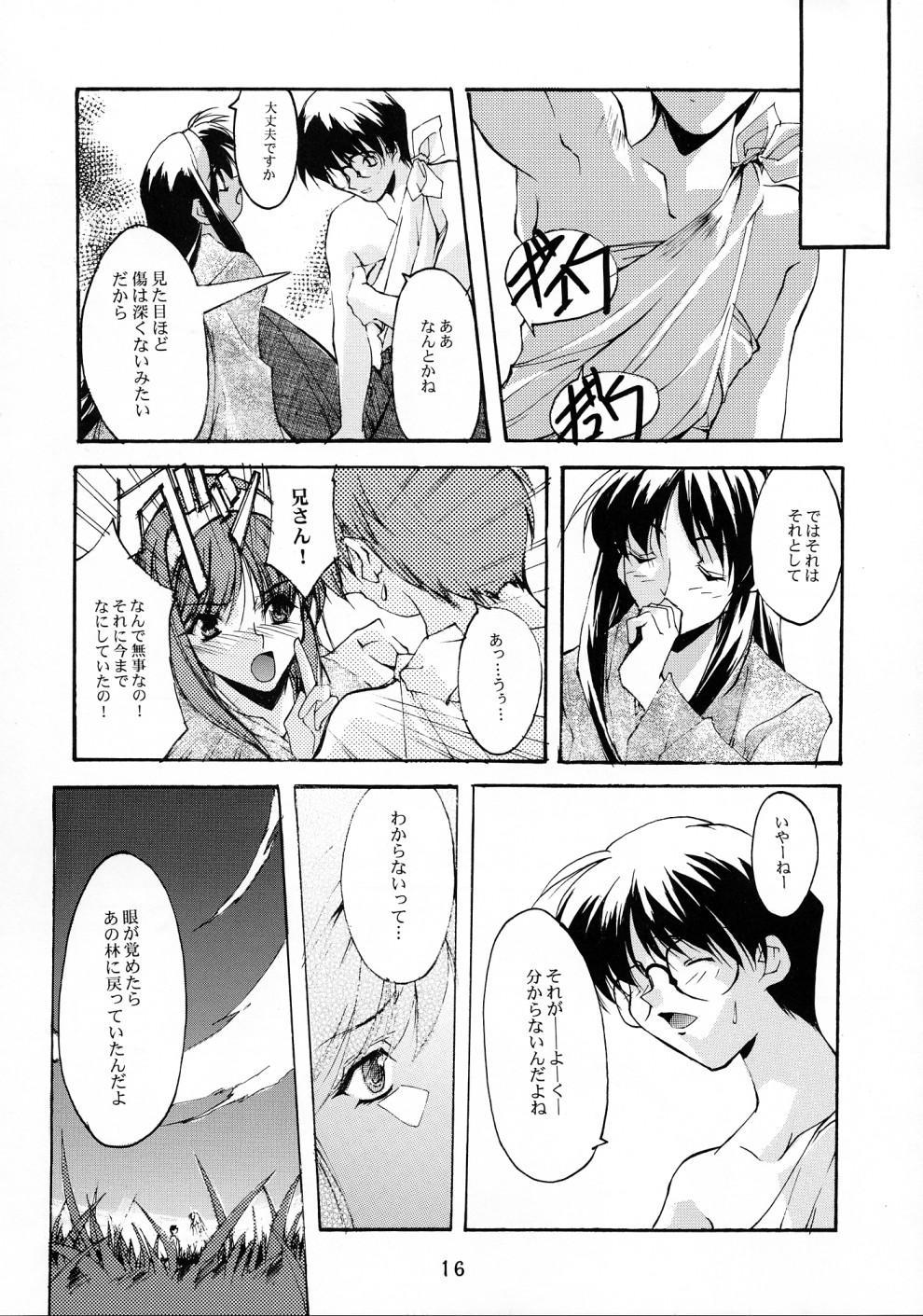 Gekka Shoujo 2 14