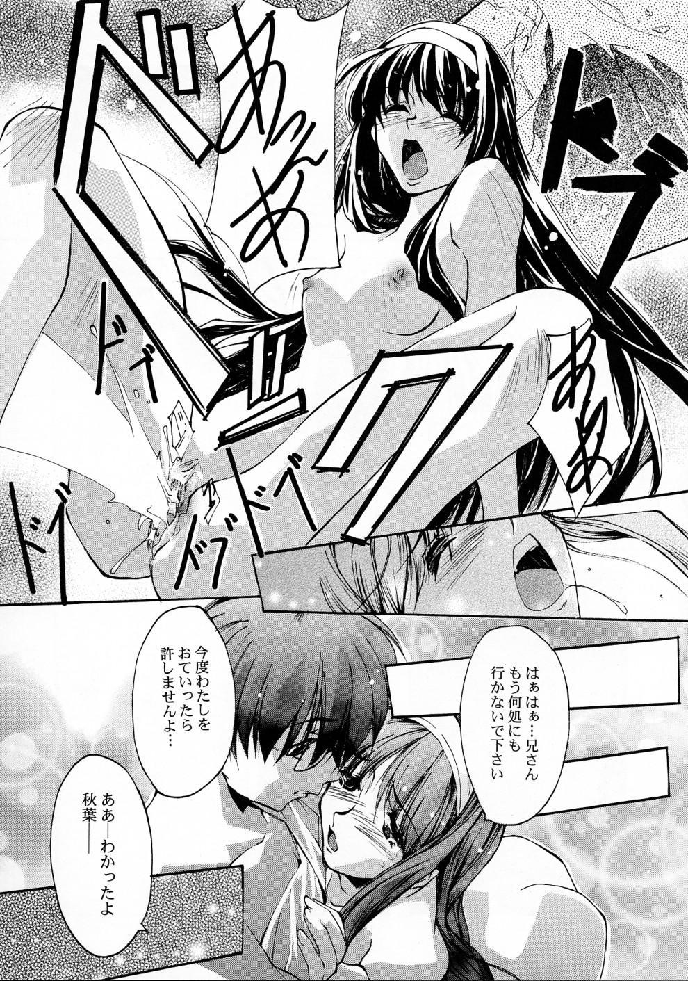 Gekka Shoujo 2 23