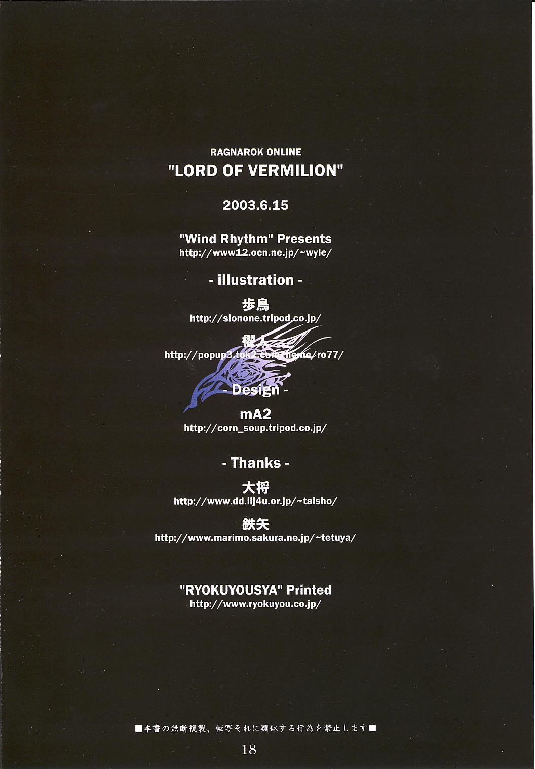 Lord Of Vermilion 16