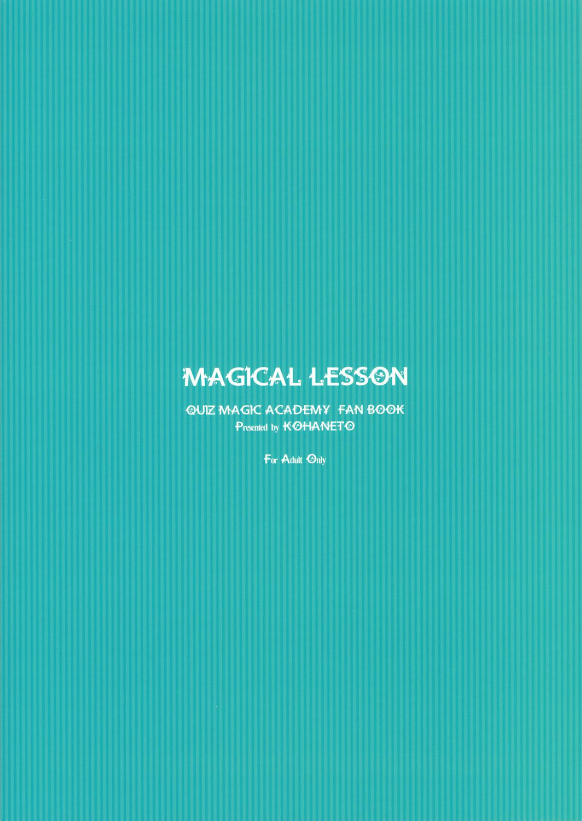 Magical Lesson 17