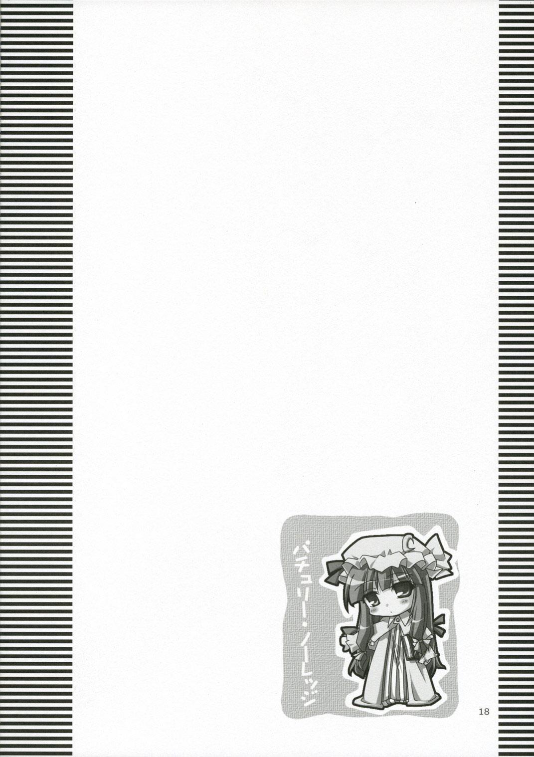 Inaba Box 4 16