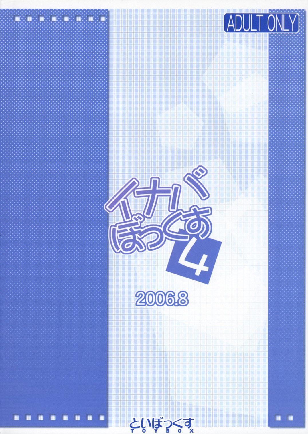 Inaba Box 4 33