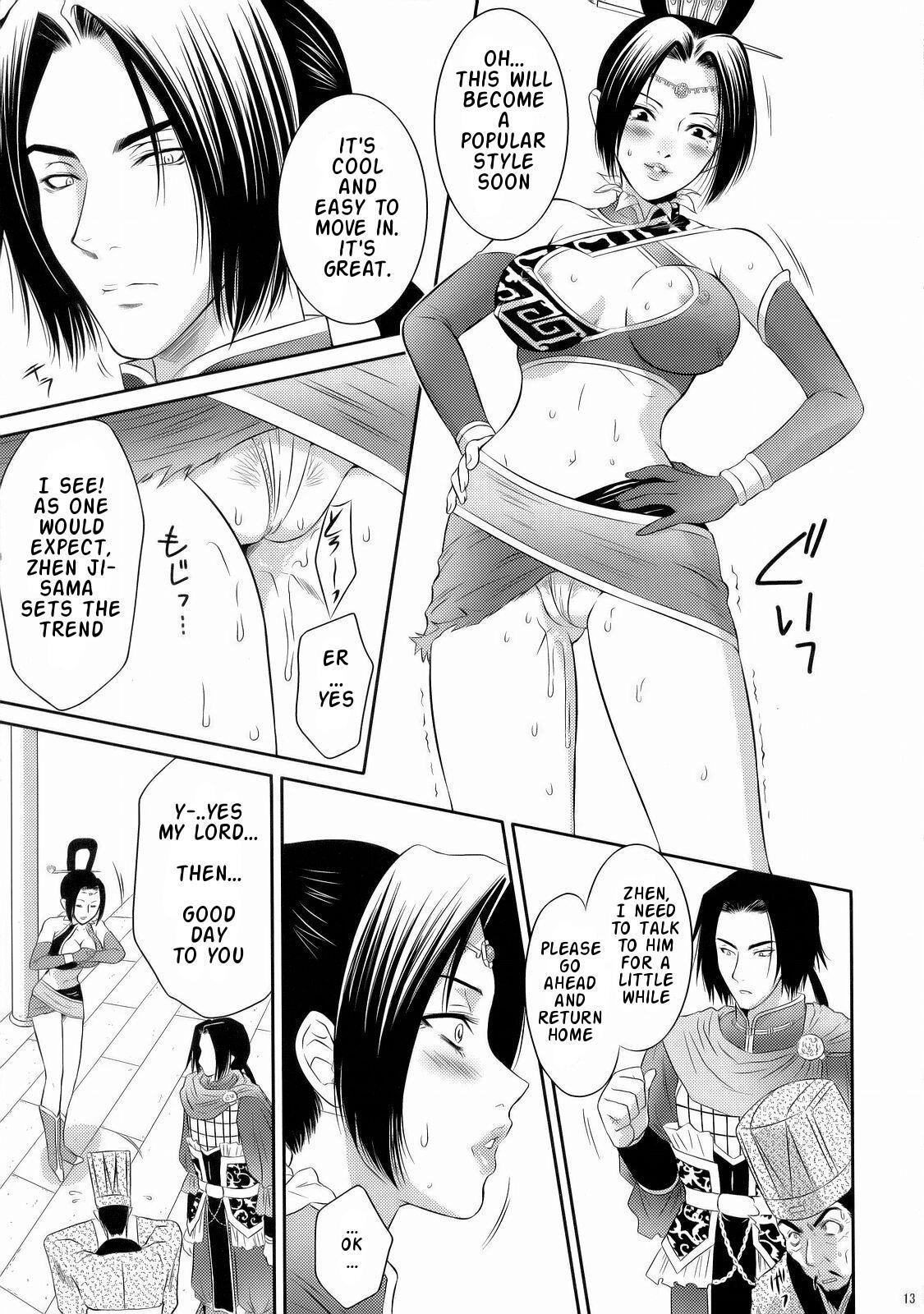 Shinki Ranbu 11