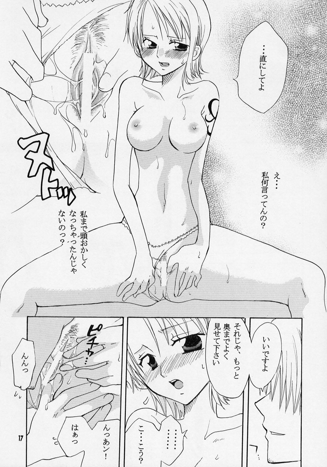 Nami-chan to Hitobanjuu 15