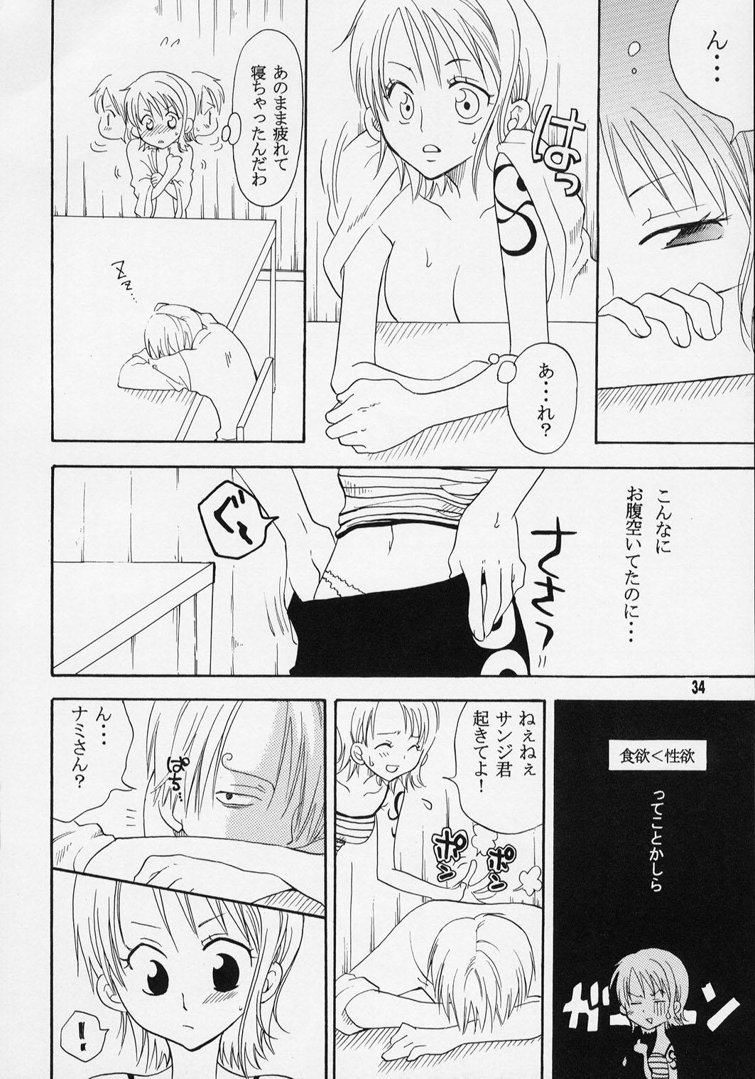 Nami-chan to Hitobanjuu 32