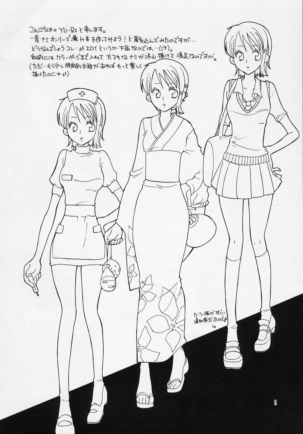 Nami-chan to Hitobanjuu 6