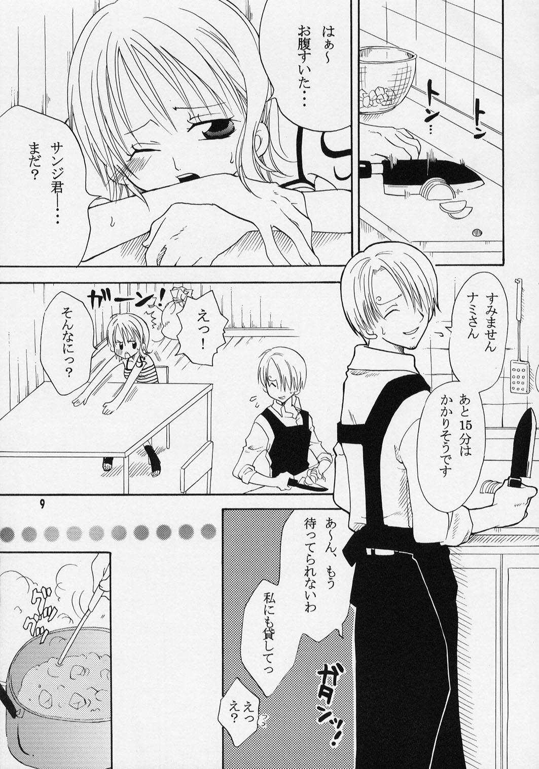 Nami-chan to Hitobanjuu 7