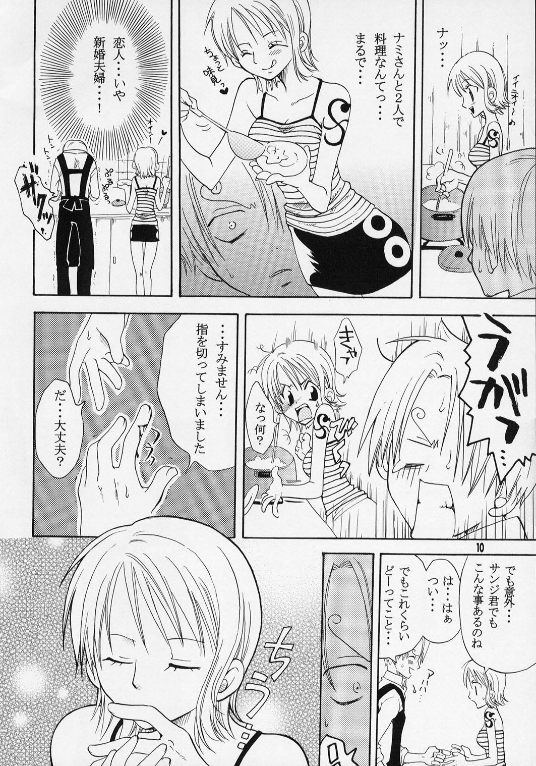 Nami-chan to Hitobanjuu 8